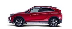 Eclipse cross.jpg