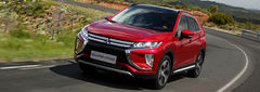 Eclipse Cross4.jpg